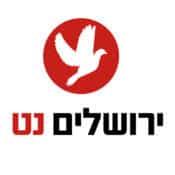 ירושלים נט